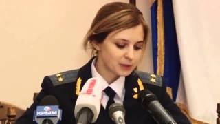 Наталья Поклонская-прокурор-секс символ Крыма Natalia Poklonskaya   new Attorney Crimea