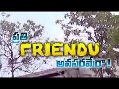airtel prathi friend avasarame ra ringtone