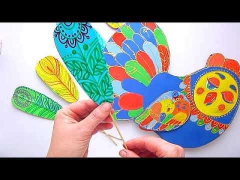3 клас. Мистецтво. За чарівним птахом. Виготовлення декоративної пір'їни.