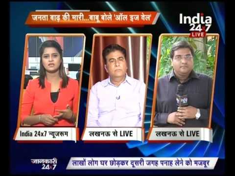 Report on the administration's ignorance of adversity caused by flood in U.P and Bihar