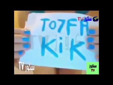 رقص ساخن في غرفة النوم كيك لباس شفاف 2016 arabe keek Dance thumbnail