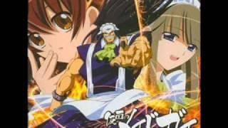 Kisama no zenjinsei ni kanzen Hard Touch Ore no chouzetsu gohoushi ...