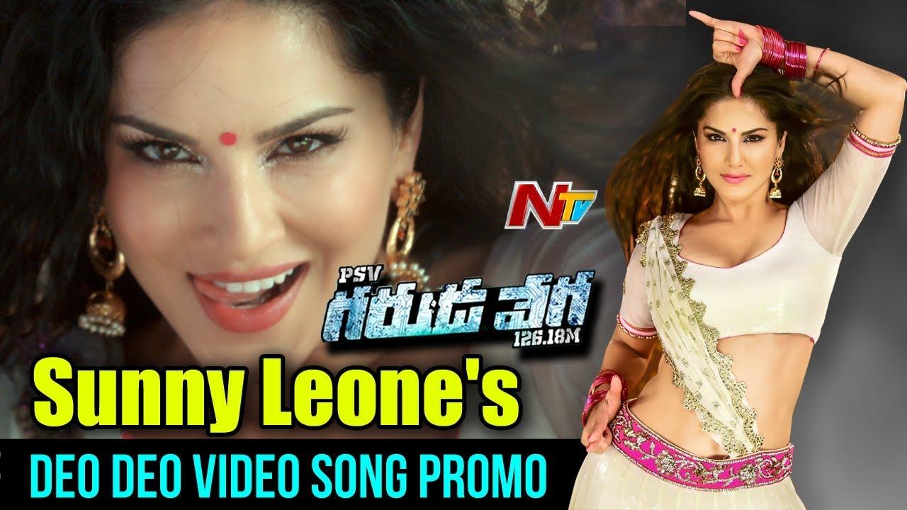 Sunny Leone's Deo Deo Video Song Promo    PSV Garuda Vega    Rajasekhar     NTV
