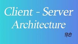 Client Server Architecture (Hindi)
