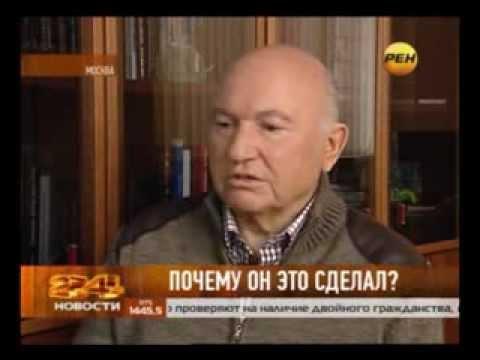 Лужков проговорился о смерти Березовского