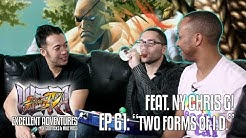 TWO FORMS OF I.D.! The Excellent Adventures of Gootecks & Mike Ross ft. NYChrisG! Ep. 61