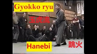 Masaaki Hatsumi - Hanebi 跳火 Gyokko ryu Ushiro waza