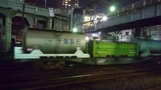 貨物列車 1090レ