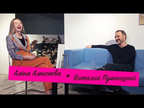 Виталий Пушницкий: искусство и творчество/ Арт Фанатка @art.fanatka