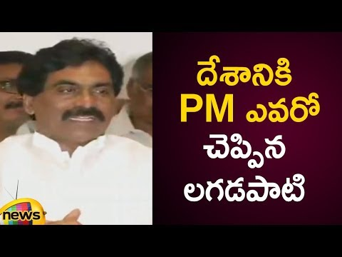 Lagadapati Rajagopal Sensational Comments On PM Candidate In Press Meet | AP Politics | Mango News
