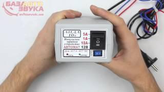Зарядное для аккумуляторов АИДА 10s Обзор avtozvuk.ua