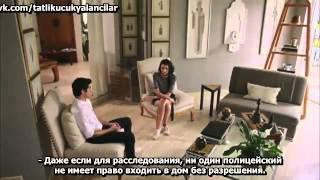 Милые маленькие обманщицы 6 серия(рус.яз)