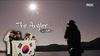 [MBC 스포츠피싱] The Angler in USA,…