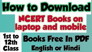 How to Download NCERT Books PDF on Mobile and Computer |Free NCERT BOOKS| |Download NCERT Books| screenshot 1