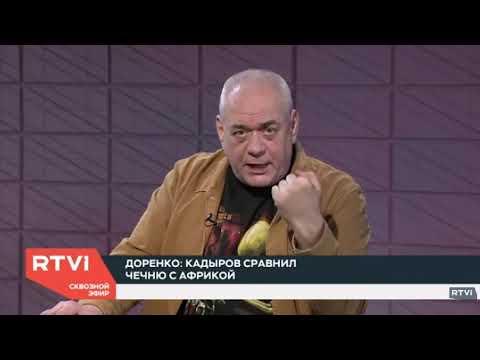 Доренко: Кадыров сравнил Чечню с Африкой я буду осторожен, чтобы на коленях не извиняться