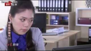 A Story of LaLa's Promotion Episode 1a Eng SUb Du La La Sheng Zhi Ji, 杜拉拉升职记