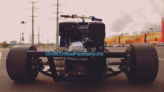 Drift Trike Factory #TORNADOTRIKES