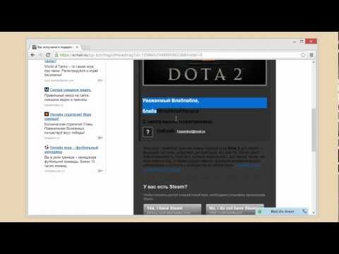 видео: Как отправить инвайт dota2 в steam