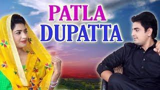 New haryanvi song 2017 || पतला दुपट्टा || patla dupatta || sonika singh & sunny lohchab