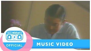 อาลัยรัก - ชรินทร์ นันทนาคร [Official Music Video]