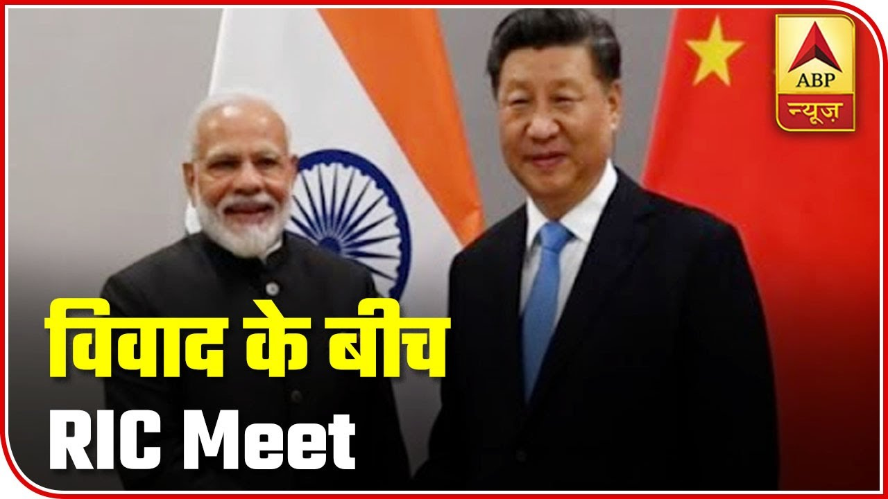 Despite Border Tensions, Russia, India & China To Hold RIC Meet | ABP News