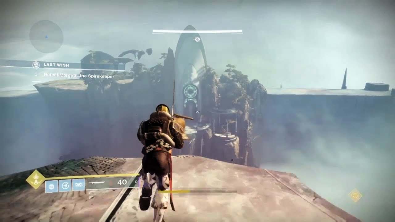 156b6555951 Destiny 2 Forsaken - How To Get Second Last Wish Raid Chest (Wall Of ...