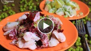 Салат микс с маринованной свеклой и копченой треской и отварной картофель с зеленью.