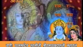 Bhav Nirzar | Ramsukhdasji Maharaj | Karta Vaisa Karm | Ep # 31 Part 2