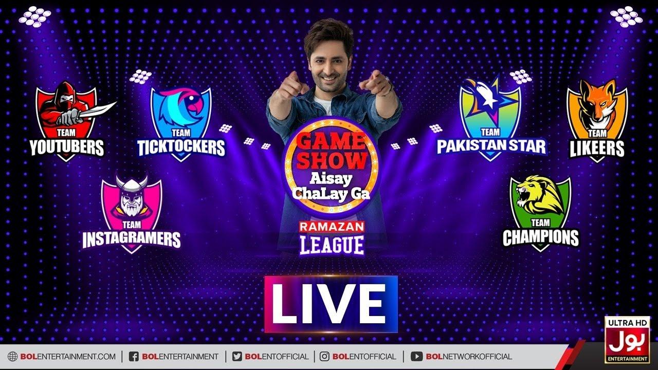 Download Game Show Aisay Chalay Ga Live | Game Show Aisay Chalay Ga Ramazan League | Danish Taimoor Show