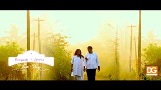 roopesh ammu post wedding song