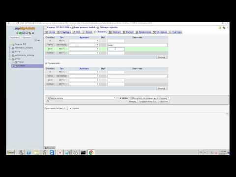 MySQL под виндой (OpenServer )