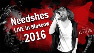 2016 год - Концертное видео NEEDSHES в клубе Сады Бабилона, 09.12.2016