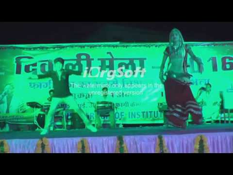 O Ye Maa , Ha Re Beta  Rajasthani Song Stage Show in SMCET