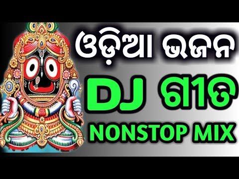 New Super Hits Odia Bhajan Dj Songs Non Stop 2019