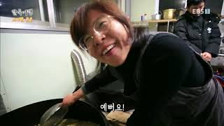 한국기행 - Korea travel_오래된, 좋은 3부 메주는 예쁘다_#001