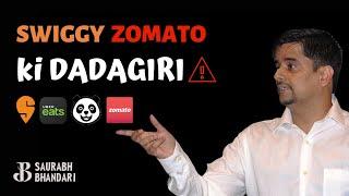 Swiggy Zomato: Business Model Exposed | Business Case Study | Saurabh Bhandari