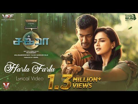 CHAKRA - HARLA FARLA Lyric Video | Vishal | Yuvan Shankar Raja | Shraddha Srinath | Madhan Karky