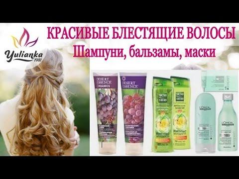 Экспертиза шампуни для волос