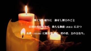 NOKKO - O Holy Night(さやかに星はきらめき)
