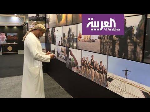 نشرة الرابعة | إنشاء أكبر مكتبة رقمية للمصورين السعوديين  - نشر قبل 53 دقيقة