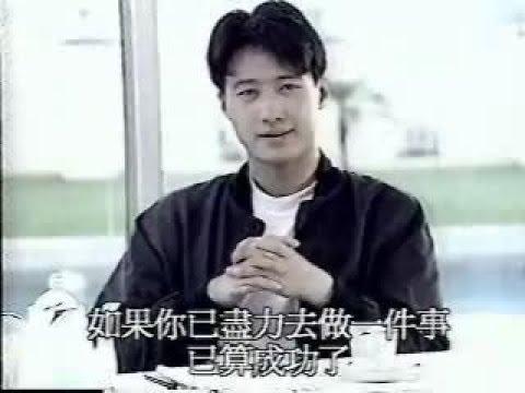 Leon Lai 黎明-1991黎明感性之旅MTV音樂特輯