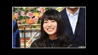 長濱ねる、青山テルマの「欅坂46は無理!」発言に唖然…