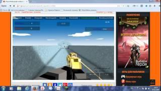 флэш игры майнкрафт война 2