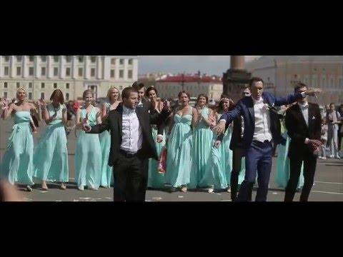 Видео: Лучший Танец сюрприз невесте Парни зажигают на свадьбе  Флешмоб на дворцовой