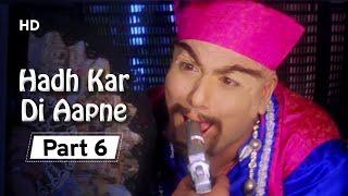 Hadh Kar Di Aapne  Part 6 - Superhit Comedy Film - Govinda - Rani Mukherji - Jhonny Lever