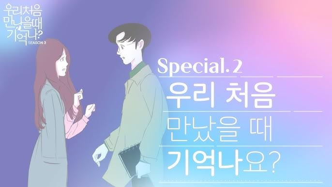 [우만나] 시즌3 Special ep.2 - 우리 처음 만났을 때 기억나요? (EN)