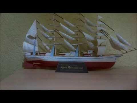 Papercraft Nihon Maru Papercraft