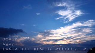 Remixed by Fantastic Remedy. TANOSHINDE!! - R.I.P. Ritsuko Okazaki ...