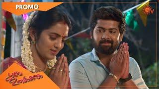 Poove Unakkaga - Promo | 30 March 2021 | Sun TV Serial | Tamil Serial