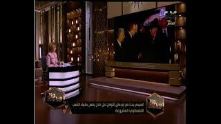 هنا العاصمة | تعرف على أهم ما دار بين الرئيس السيسي و أبو مازن مع السفير الفلسطيني بالقاهرة